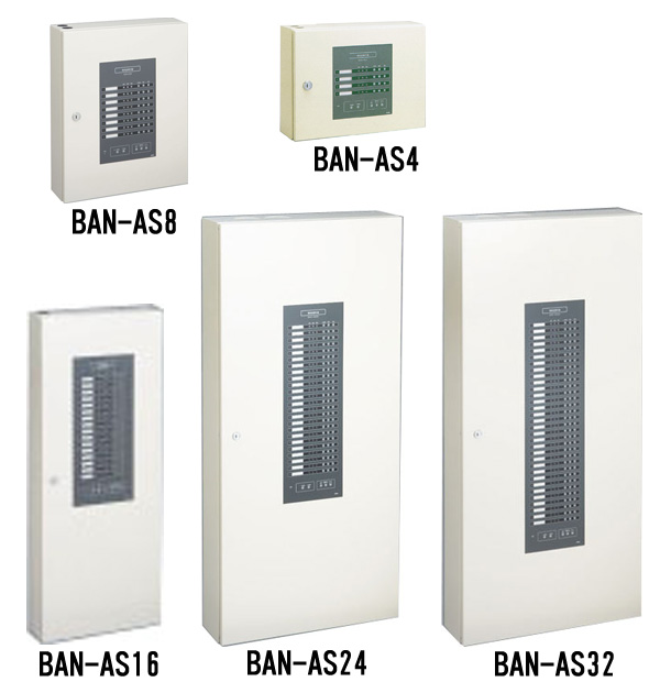 BAN-ASシリーズ