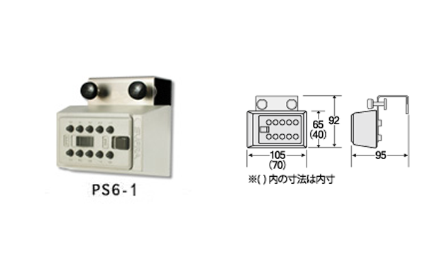 扉つけ型(PS6-1)