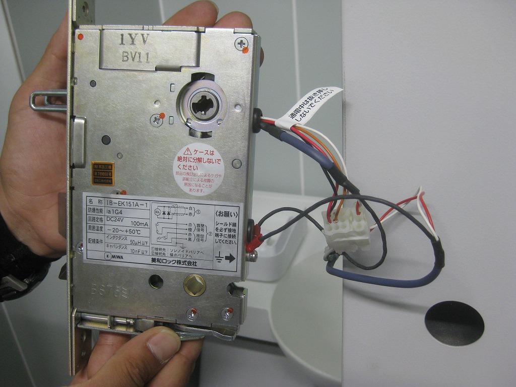 防爆電気錠AEPT施工3