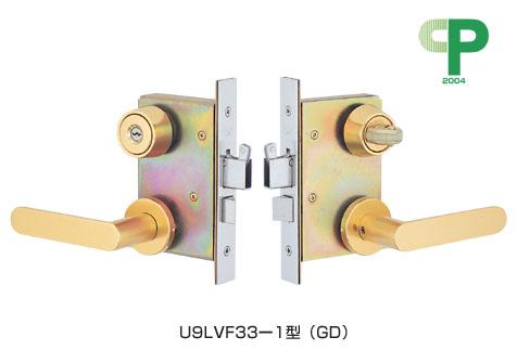 U9LVF33-1