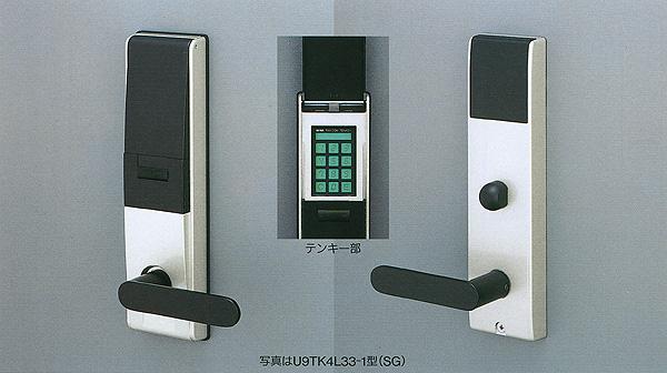 U9TK4L-1