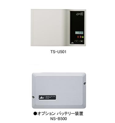 TS-U501