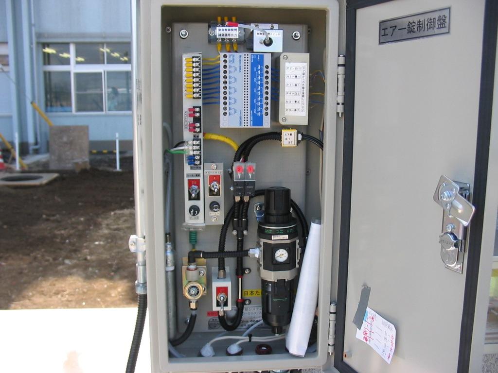 防爆電気錠制御盤