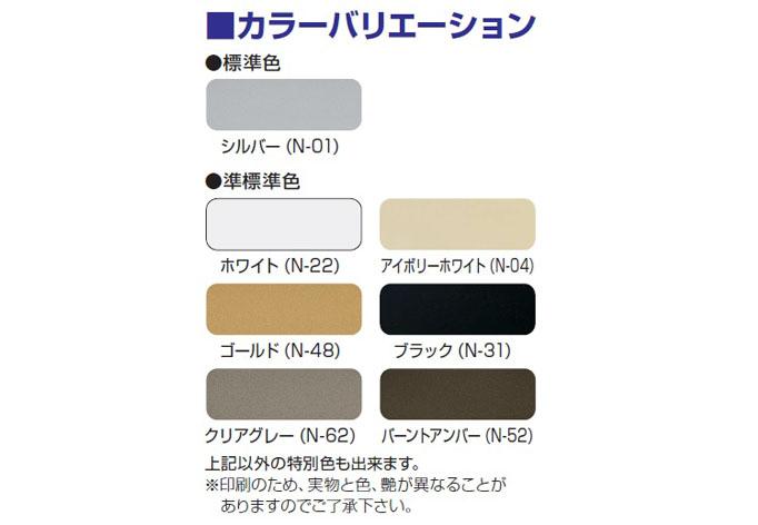 newstar_80_colorカラー