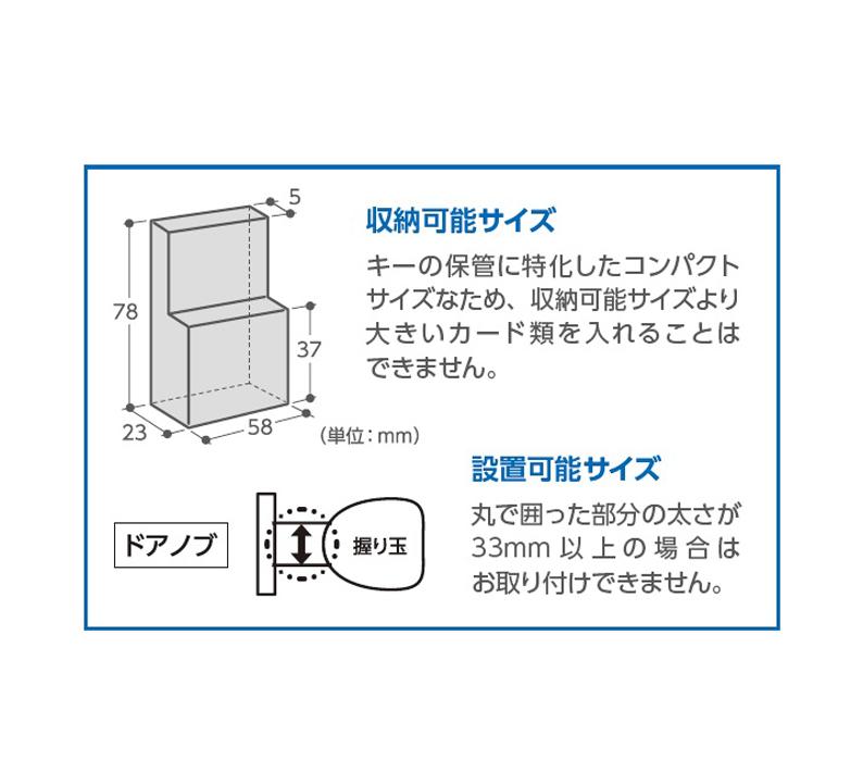 ABUS DS-KB-2M_saizu