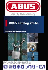 ABUS_Catalog