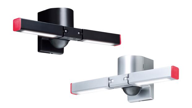 オプテックスセンサー調光型LED照明 LP-20