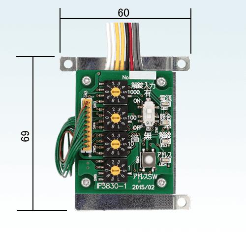 T-3830SI/Funit 0501092